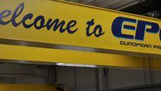 Epco komponente za garažna vrata